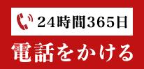 0120-70-4187